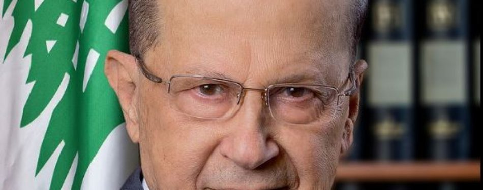 Lebanon: President Michel Aoun at the Vatican on March 16